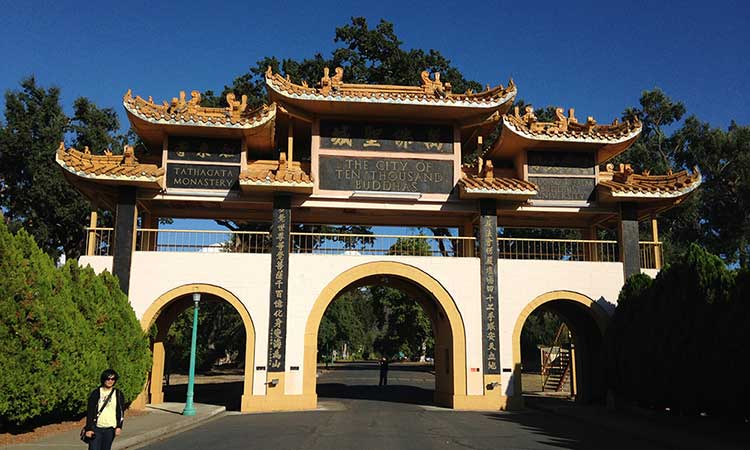 Buddhist Temple in Ukiah, CA. I bet you didn't know we had temples like this in the US!